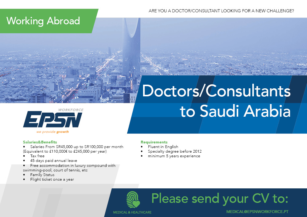 flyera5_landscape_doctors-saudi-medical